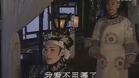 江湖奇侠传之龙凤恩仇录11 国语DVD