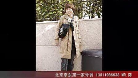 北京服装服装批发 京东第一家外贸服装