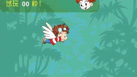 鸟类小百科-动画片_1.mp4