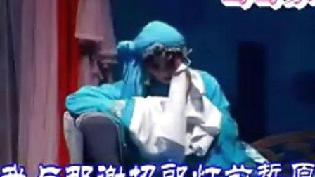 西皮不流水专辑(鸳鸯冢-为痴情)
