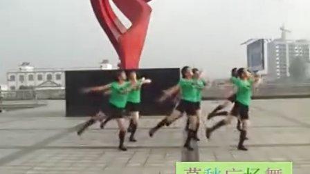 莫愁广场舞:恰恰《红色娘子军 》