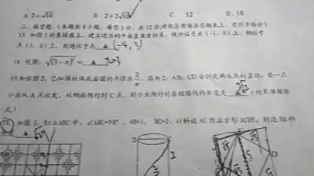 朱正浩11月6日录题72