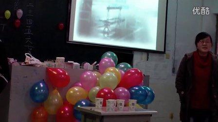 2009年12月高二(5)班元旦联欢会13