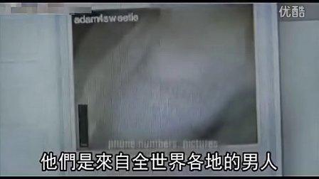 荷兰虚拟童妓以假乱真_露骨性表演诱捕全球2万名恋童癖