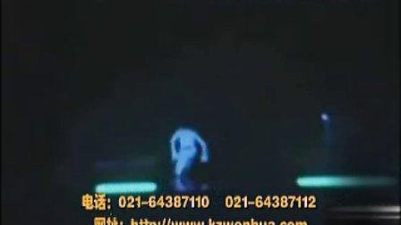《魔幻面具舞》----凯舟文化