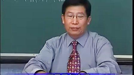 16《伤寒论》伤寒兼证(1)