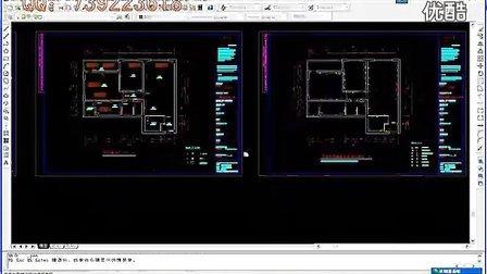 室内装修设计师全能实训培训视频教程--材料及施工工艺2.