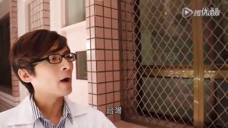 """性教育短片 第1集  安全期避孕别迷信""""体外"""" 超清(720P) 2727820628 企鹅号"""