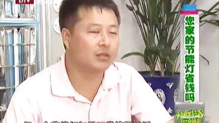 不见油的炸鲈鱼 节能灯省钱 焦溜肥肠 玉米面油条 手卷寿司 寿司醋20110426