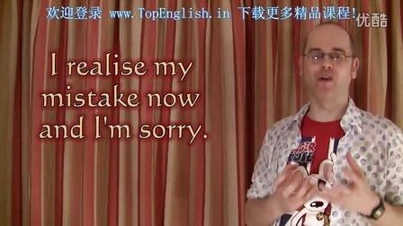 【老外教你说口语】 第十课 - 英语口语学习视频