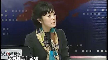 """火凤新观察-透视""""浴室征婚门"""""""