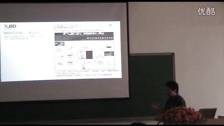 走向服务设计5-服务设计工作室研究生研究成果(饶永刚、陈茜、刘峰))