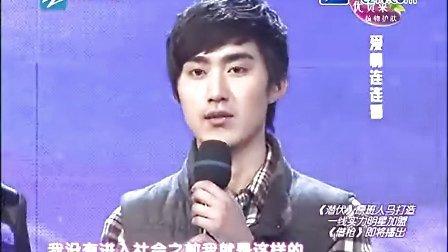 2011-2-15《爱情连连看》浙江卫视官方网站-高清正版在线观看.flv2011-4-14