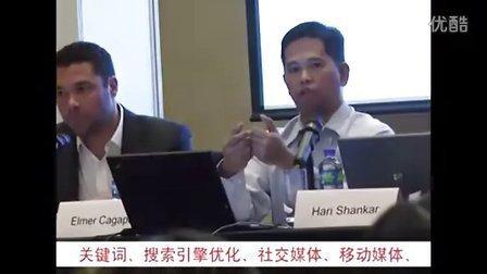 2010 年香港经济局局长亮点 - 邀请你参与 顶尖的搜索及网上社交会议!