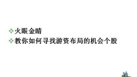 久阳【2011-03-27周日上午】《理财宝介绍》陈俊