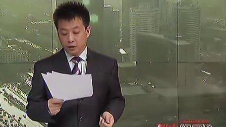 最新消息 甘肃天祝县报复纵火案嫌疑人已被控制 110513 都市晚高峰