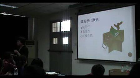武汉大学人力资源师实战课程新员工培训体系设计