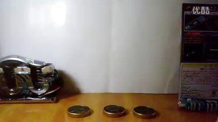 【龙哥制作】假面骑士OOO 剧场版EX核心硬币 虾 蟹 蝎加怪人记忆体