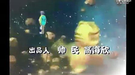 国产动漫    快乐星猫主题曲