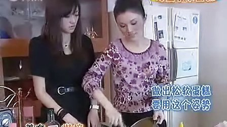 1201 魅力前线 美女爱烘焙 蜂蜜水果蛋糕蜂蜜减肥法