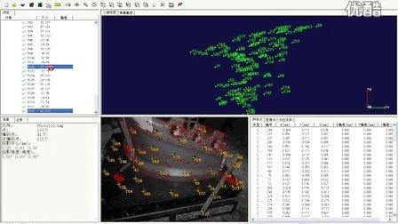 工业近景摄影测量与CAD数模比对检测