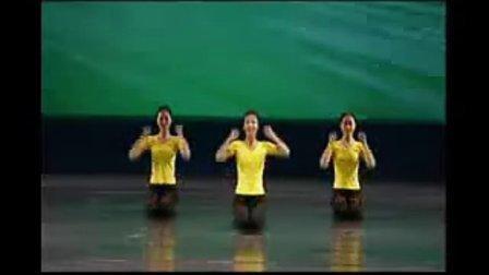 舞蹈家协会考级第一级 05 小星星洗澡