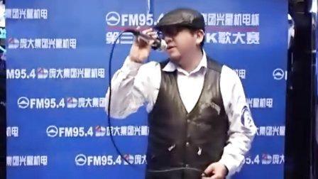 FM954第三届昆明车主K歌大赛晋级赛32号选手李传亚