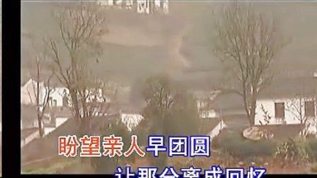 情缘(电视剧《湄洲岛奇缘》插曲