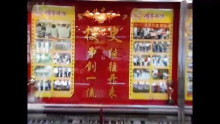 覃塘金穗广告制作的覃塘小学幼儿园学校图片展