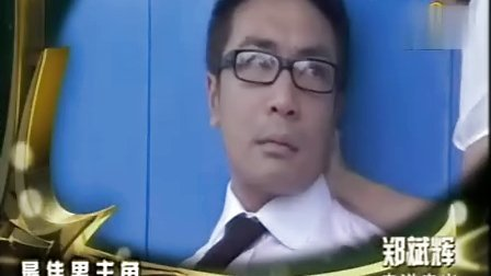 戚玉武 获2011红星大奖 最佳男主角奖