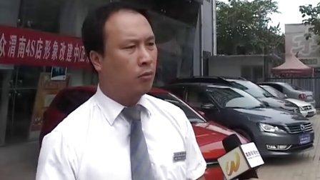 渭南电视台《我爱我车》9.5号节目---渭南汽车网