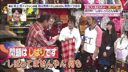 HILNANDES!【途中から】20131106