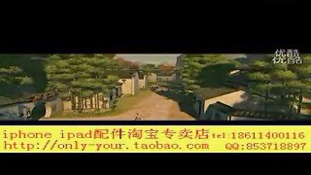 《功夫熊猫2》完整版1