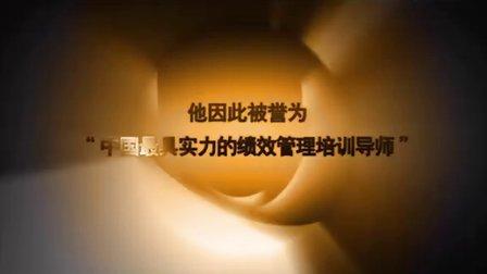 张利民老师宣传片