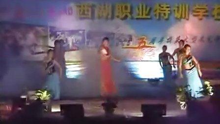茶山英语培训-东莞市职业特训学校(五周年校庆晚会)