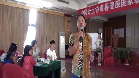 中国青年在行动:第二届全国青少年同伴教育培训营