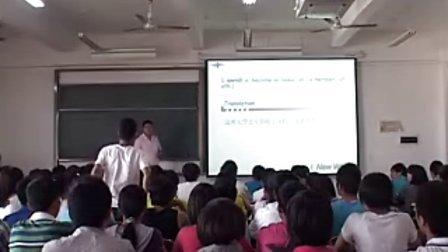 河南理工大学英语精品课程-曹旺儒