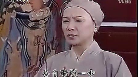 《梁山伯与祝英台》(罗志祥版)24