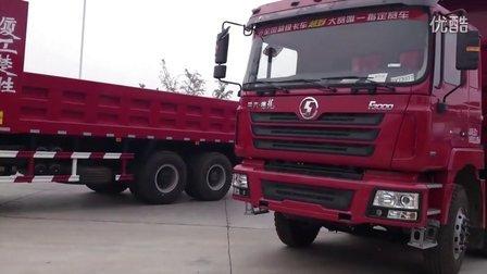 【楚欣专汽】自卸车视频 专用汽车展会