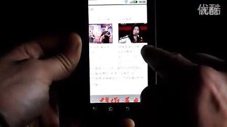 ME525 2.2实测wifi来上网 www.zhibo777.com