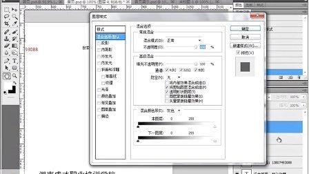 网页设计教程,网站制作教程,DW教程,(一),长沙网页设计培训