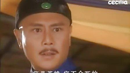 孝庄秘史-01.