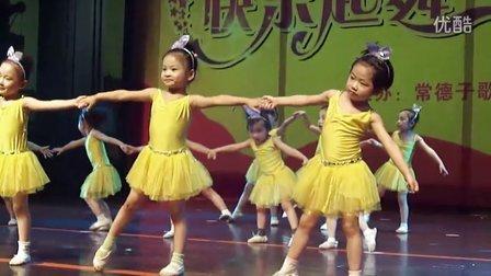 儿童舞蹈萤火虫