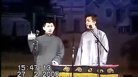 郭德纲[www.youmoxue.com]274.德云社相声5年2月27时长:91分5秒6