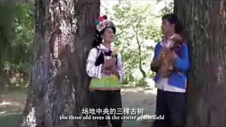 南华咪依噜彝族风情之旅