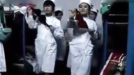 美女护士女宿舍自拍胸罩内衣舞倒