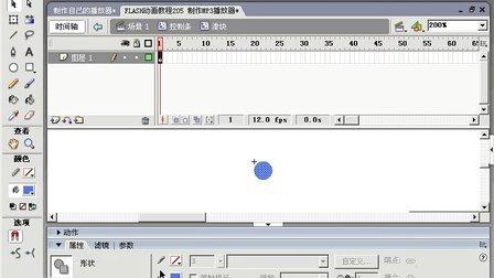 FLASH动画教程208 绘制播放条
