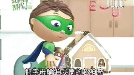 why姜饼男孩