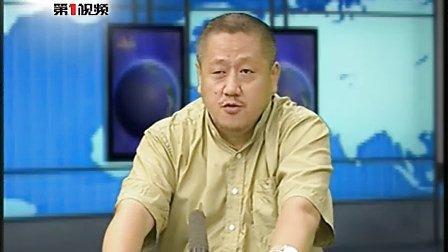 孔庆东:绵阳水污染警示中国应加快转变经济发展模式