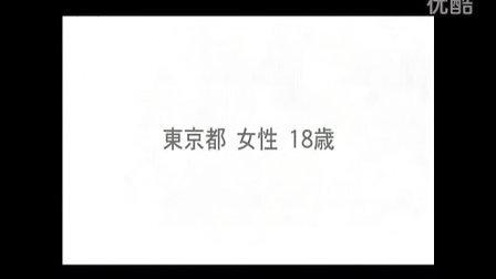 田口淳之介x三行情书